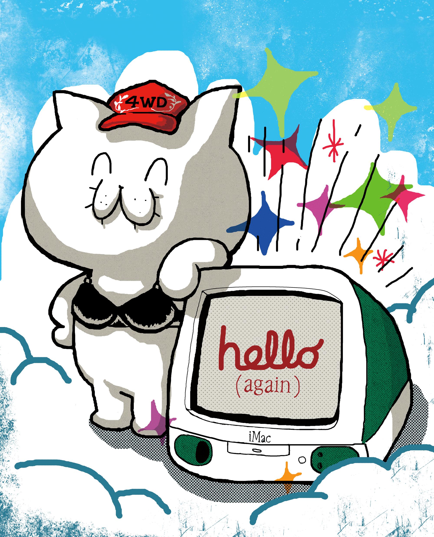 Hello (again)